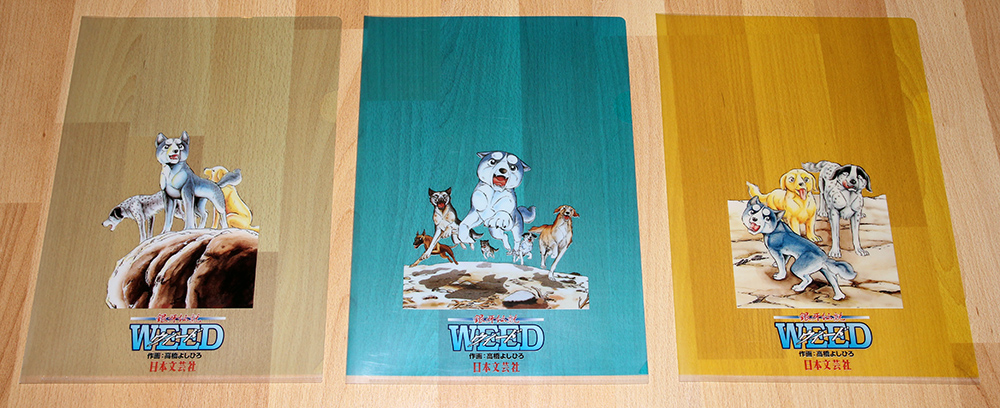 Complete set of Ginga Densetsu Weed clear files